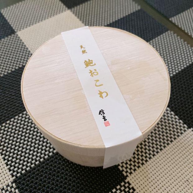 sumomo365_201908_Abalone_rice_bow_00.jpg